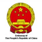 Κινεζική Πρεσβεία