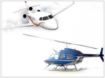 Ναυλώστε Αεροσκάφος ή Ελικόπτερο